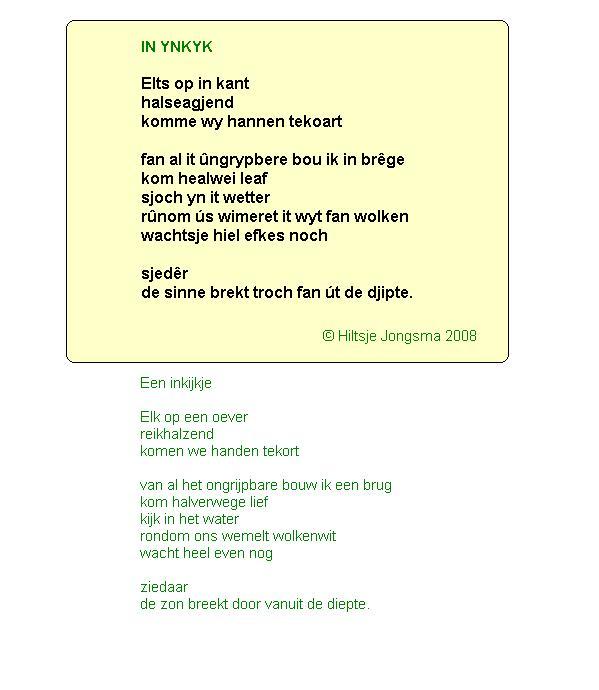 DE ZON BREEKT DOOR ( IN YNKYK: gedicht van ferswever ...