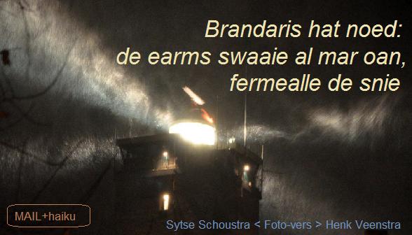 Mail+ Brandaris
