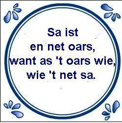 Sa-ist-en-net-oars-JPG1