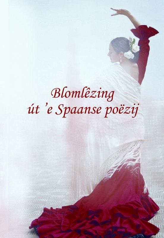 Blomlêzing út de Spaanse poëzij V HR-1